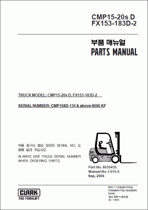 Clark forklift user manualss user manuals repair manual clark samsung fandeluxe Images