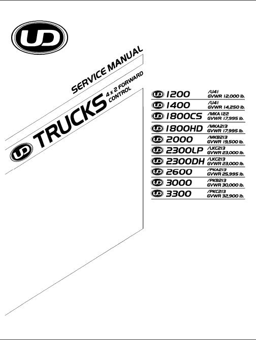 nissan ud trucks 1200 3300 service manuals download rh epcatalogs com wiring diagram nissan altima fuel pump 05 wiring diagram nissan tiida