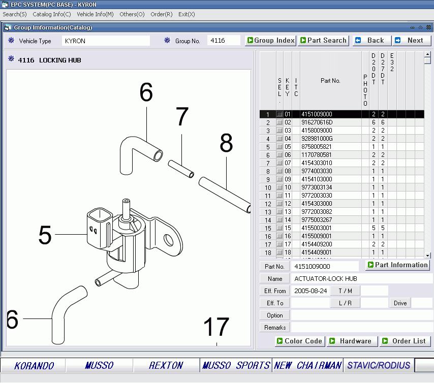 In Car Dvd Wiring Diagram Double Din Wiring Diagram