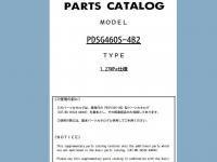 Airman Hokuetsu airman hokuetsu, spare parts catalog, heavy technics repair airman generator wiring diagram at gsmx.co