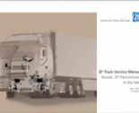 repair manual ZF Service Manual Trucks