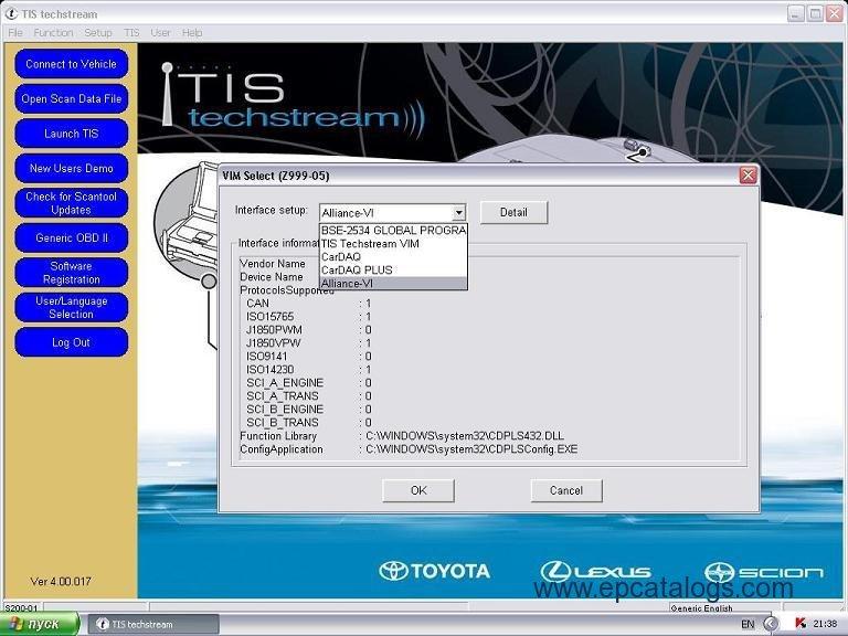 toyota tis toyota flash diagnostic software dvd download rh epcatalogs com Toyota Dlc3 Toyota Tis Website