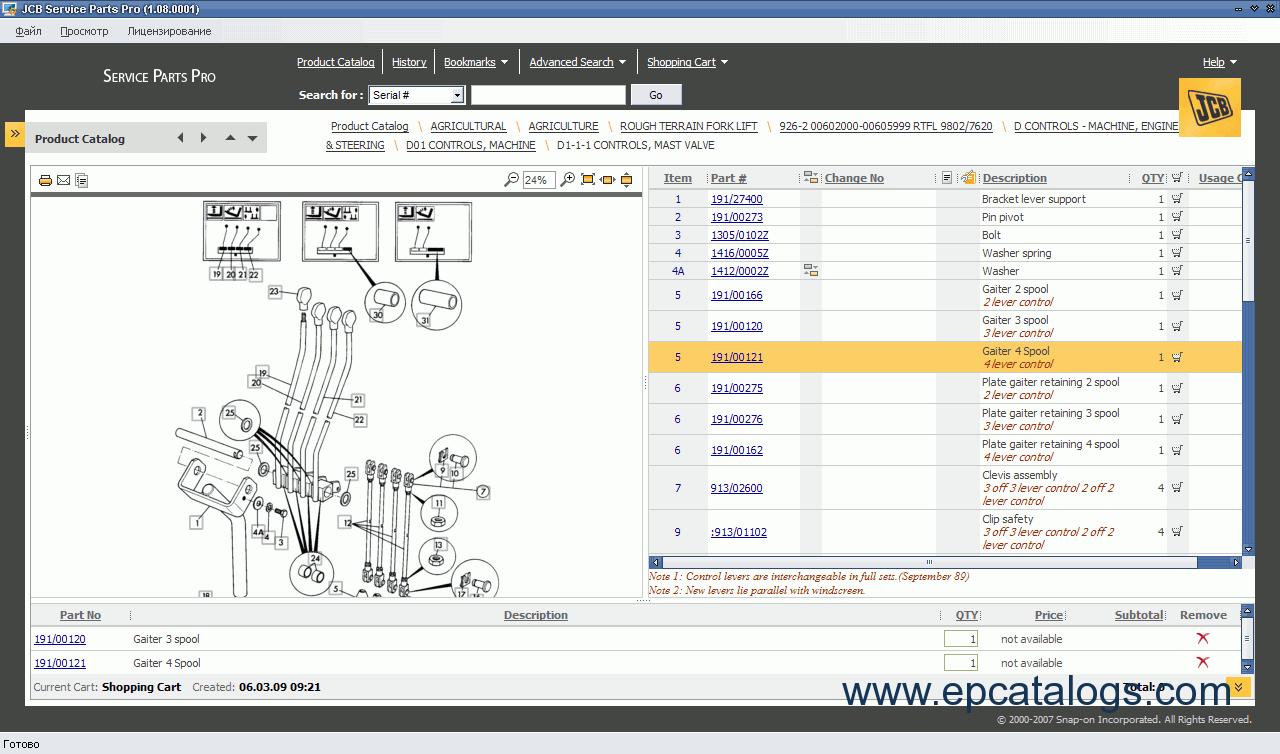 spare parts catalog JCB Service Parts Pro 2009 - 5