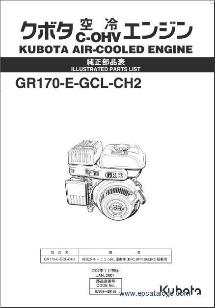 Kubota Engine Parts List : Kubota electronic spare parts catalogue