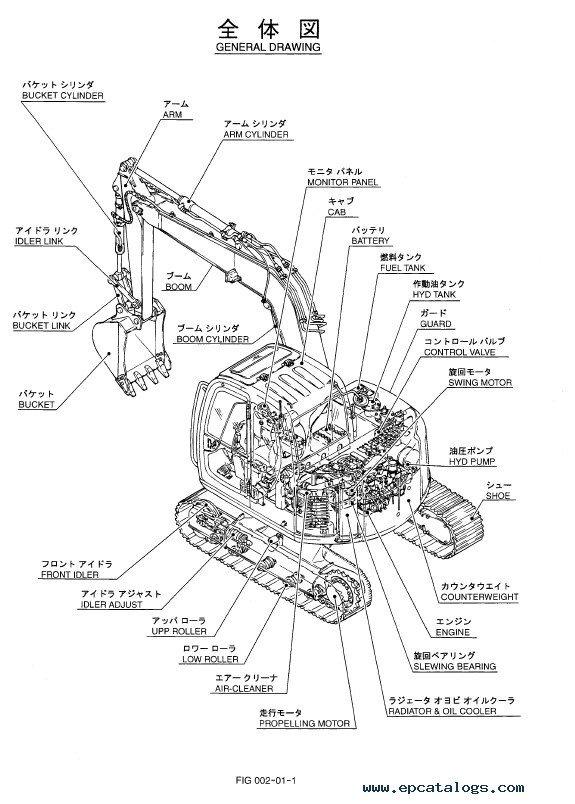 Isuzu Engine Parts