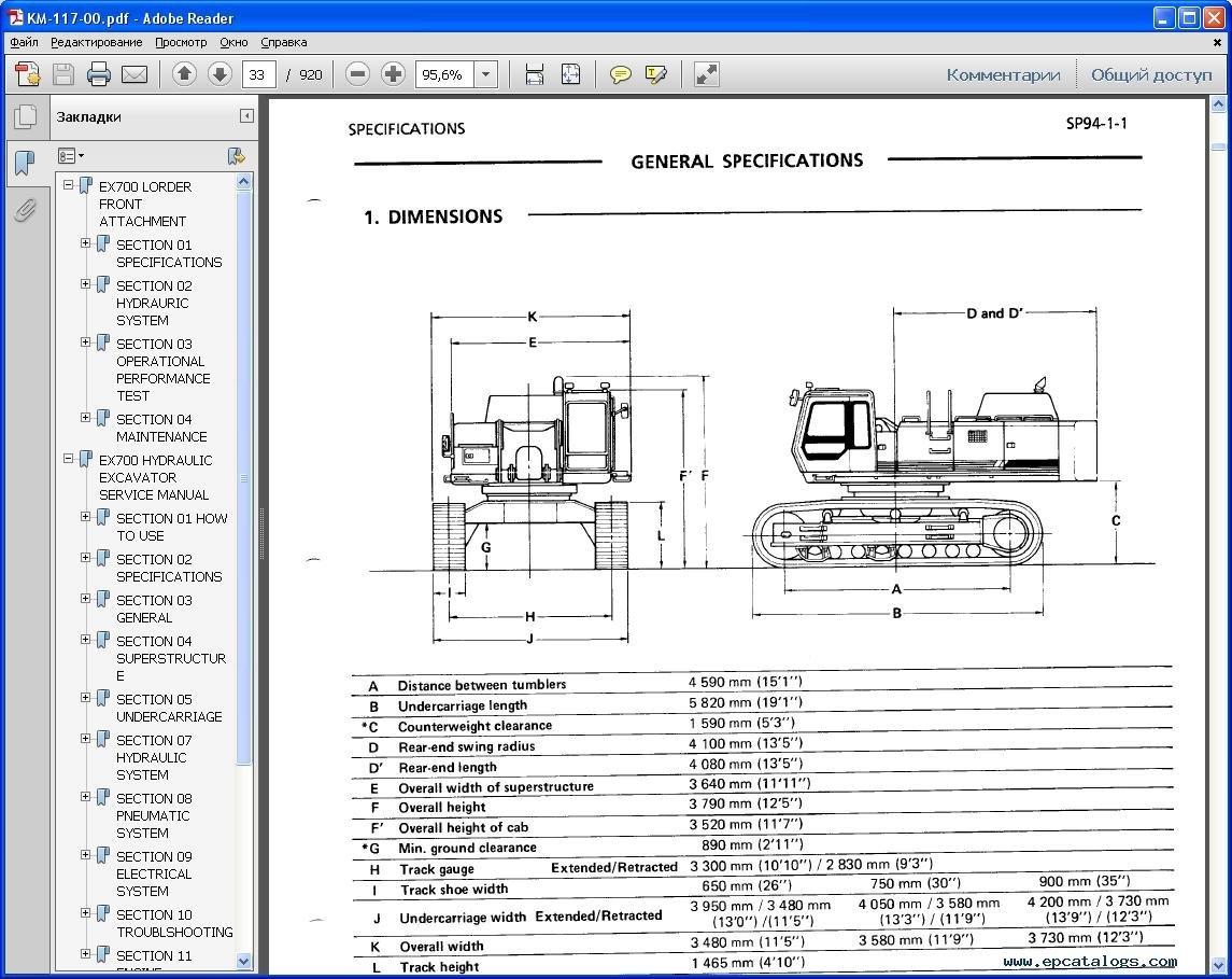 omni aire 2000 c pdf