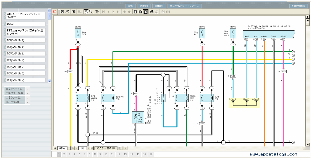 Diagram Wiring Diagrams For Toyota Estima Full Version Hd Quality Toyota Estima Schematictools Biorygen It
