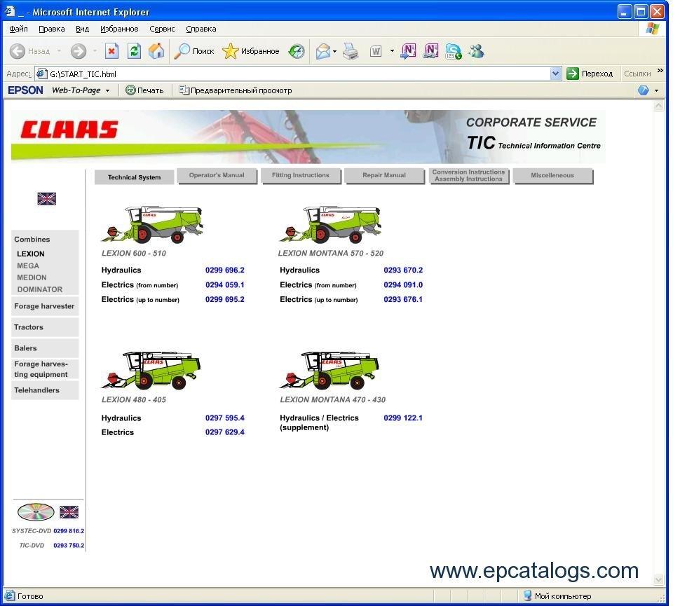 claas bigtic manuals set spare parts catalog book manual download rh epcatalogs com Scorpion 32 Claas Xerion