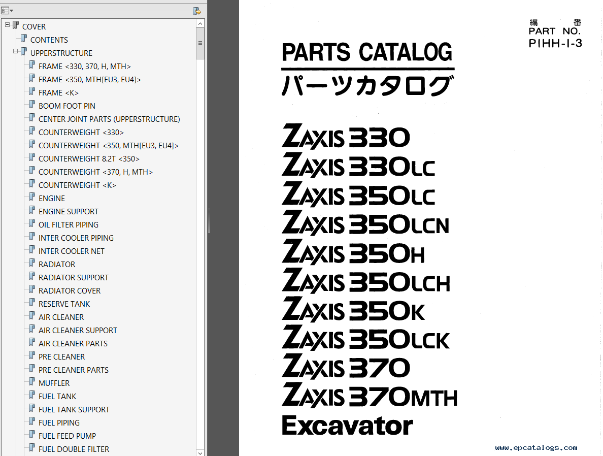 repair manual Hitachi Zaxis 330 330LC 350H 350LCH 370MTH Hydraulic  Excavators Set of PDF Manuals -