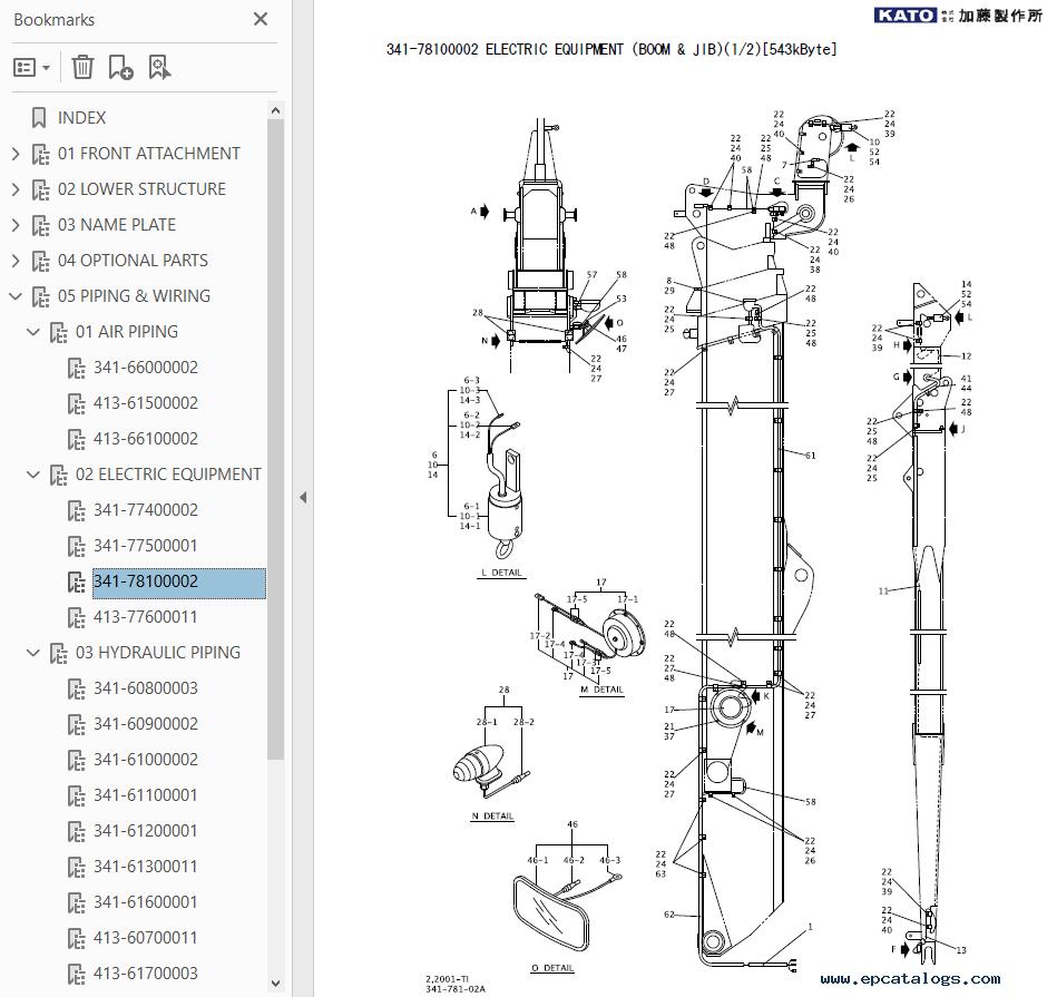 KATO SR-250SP-V Jib X & H Crane Spare Parts Catalog DownloadEPCATALOGS