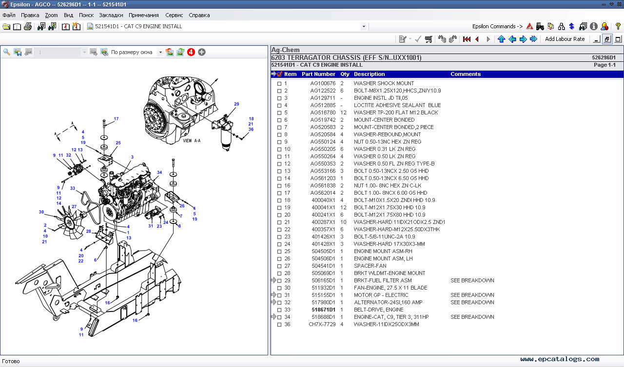 Ag Chem Epsilon Europe Parts Service Manuals Parts Documents 2015 on mack truck wiring diagram