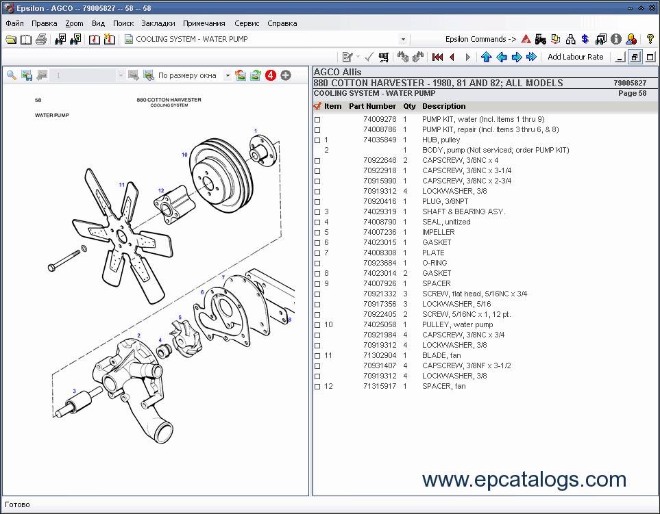Agco Allis  Spare Parts Catalog  Heavy Technics   Repair
