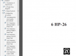 repair manual ZF 6HP19 6HP26 6HP32 Functional Descriptions Automatic-Transmission PDF - 5