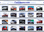 spare parts catalog Ford Microcat Europe - 1