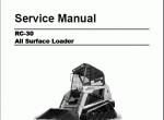 asv rc 30 spare parts catalog heavy technics repair spare parts catalog asv rc 30 1