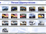 spare parts catalog Ford Microcat EPC Europe - 3