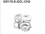 spare parts catalog Kubota Engines - 1