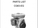 spare parts catalog Kubota Engines - 2
