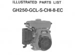 spare parts catalog Kubota Engines - 3