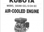 spare parts catalog Kubota Engines - 4